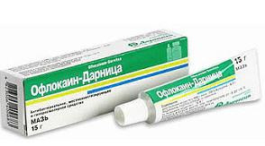 офлокаин
