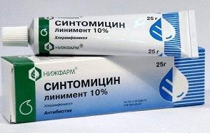Maz_Sintomicin