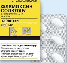 tabletki-flemoksin-solutab
