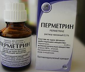 лекарства от чесотки