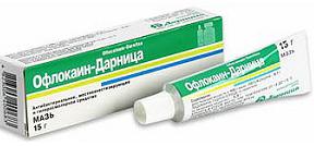 офлокаин мазь инструкция по применению